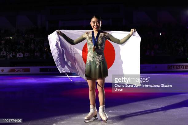 First place Rika Kihira of Japan pose during the medal ceremony in the Ladies Free Skating during the ISU Four Continents Figure Skating...