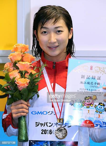 First place Rikako Ikee celebrates on the podium with the new Junior World Record at the medal ceremony for the Women's 50m Butterly during day two...
