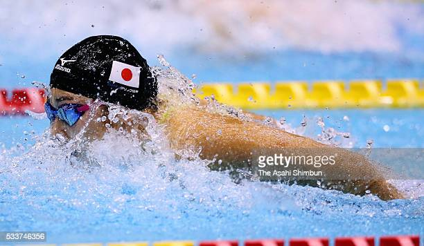 First place Rikako Ikee competes in the Women's 50m Butterly during day two of the Swimming Japan Open at the Tokyo Tatsumi International Swimming...