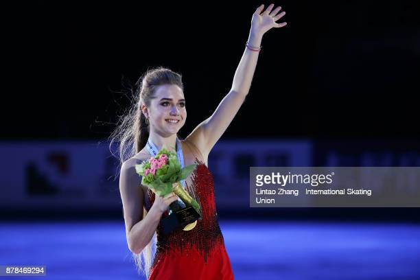 First place winner Elena Radionova of Russia pose on the podium after the Ladies Free skating duirng the 2017 Shanghai Trophy at the Oriental Sports...
