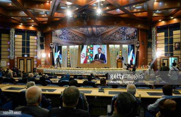 First VicePresident of Iran Eshaq Jahangiri delivers a speech during Hamadan the Tourism Capital of Asia in 2018 conference in Hamadan Iran on August...