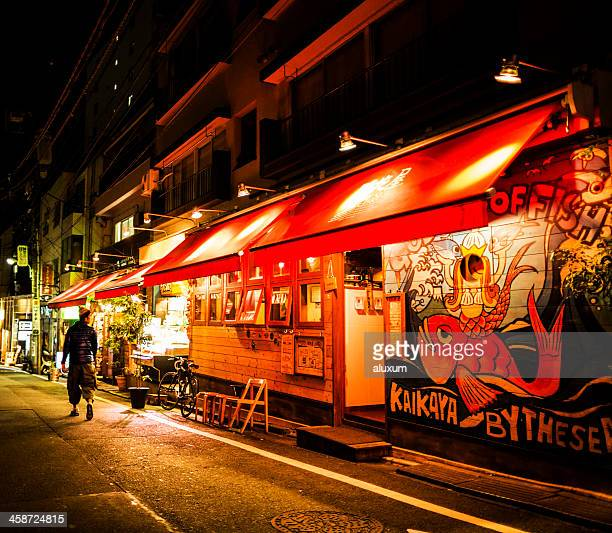フィッシュレストラン渋谷の東京