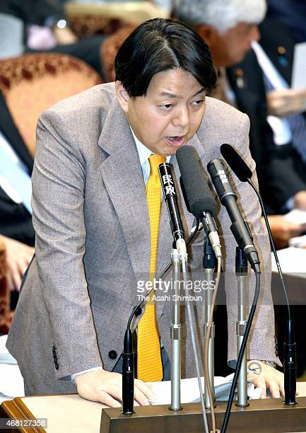 Fisheries minister Yoshimasa Hayashi responds to a question during a budget committee at the Diet building on March 30 2015 in Tokyo Japan Fisheries...