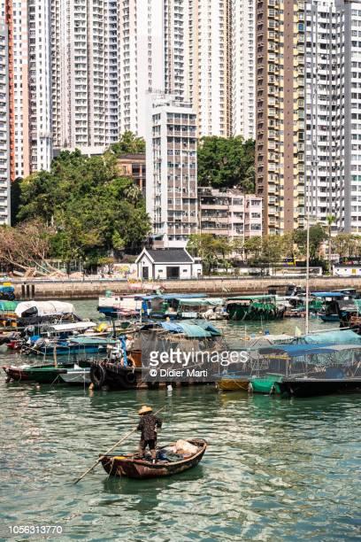 Fisherman in Aberdeen harbour, Hong Kong