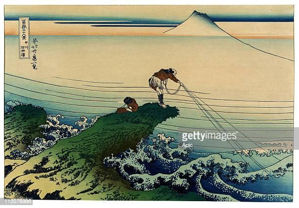 Fisherman in Kajikazawa Kai province Japan in the background Mount Fuji woodcut by Hokusai Katsushika c 1830