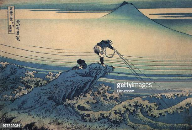A Fisherman Standing on a Rocky Promontory Hokusai Katsushika 1830