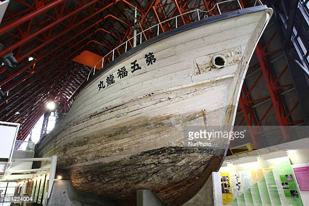 Fishing boat DaiGo Fukuryu Maru on display in Tokyo on 5 November 2016 which exposed to nuclear fallout at the United States' Castle Bravo test at...