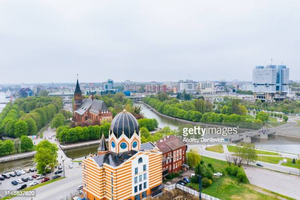 fishing village and kant's island in kaliningrad. aerial drone shot. - kaliningrad stock pictures, royalty-free photos & images