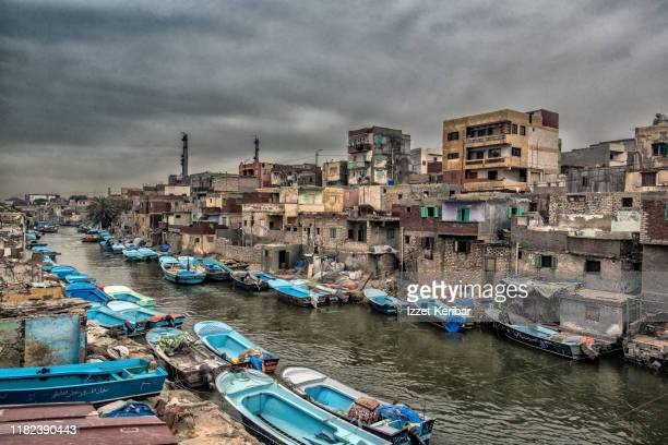 fishing village at el max, alexandria egypt - alexandria stock pictures, royalty-free photos & images