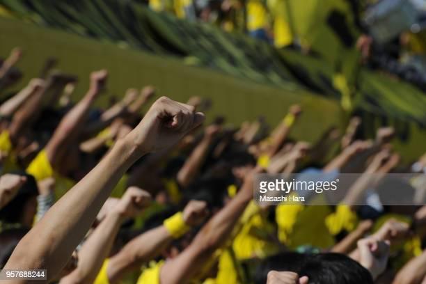 Fists of supporters of Kashiwa Reysol prior to the JLeague J1 match between Kashiwa Reysol and Kawasaki Frontale at Sankyo Frontier Kashiwa Stadium...
