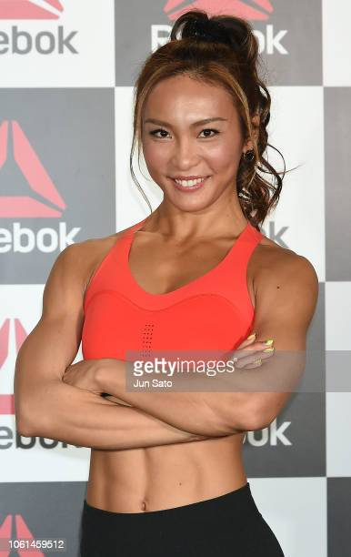 Fitness instructor Aya attends the Reebok talk event at CrossFit Toranomon on November 14 2018 in Tokyo Japan
