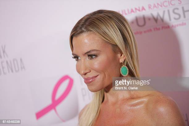 Fitness/wellness expert and Lisa Mae Lee award recipient Tracy Anderson attends The Pink Agenda's 2016 Gala held at Three Sixty on October 13 2016 in...