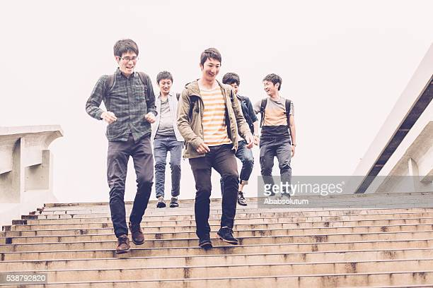 Five Japanese Students Descending Staircase, Campus, Kyoto, Japan, Asia