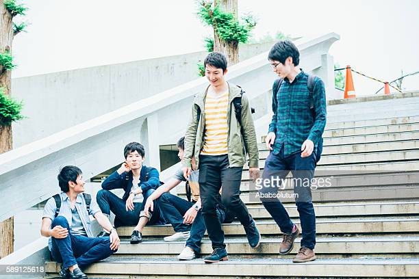 Five Japanese Students on Staircase, Campus, Kyoto, Japan, Asia