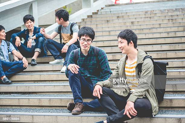 Five Japanese Students Talking on Staircase, Campus, Kyoto, Japan, Asia