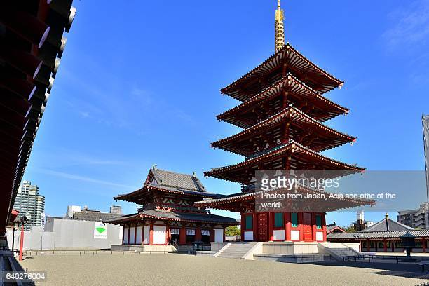 Five-story Pagoda and Kondo of Shitenno-ji Temple, Osaka, Japan