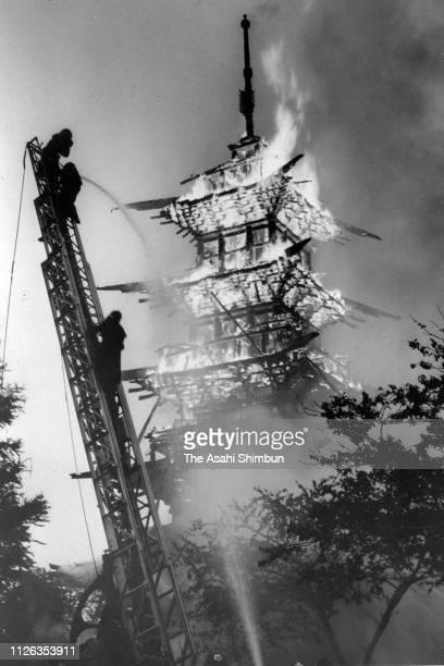 Five-story pagoda burns at Yanaka district on July 6, 1957 in Tokyo, Japan.