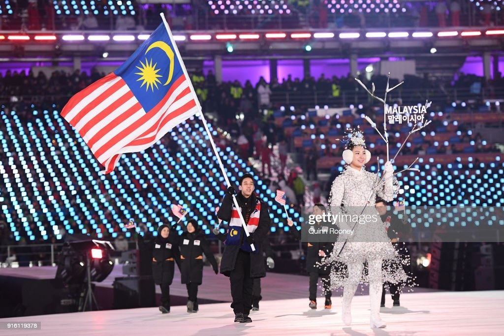 2018 Winter Olympic Games - Opening Ceremony : News Photo