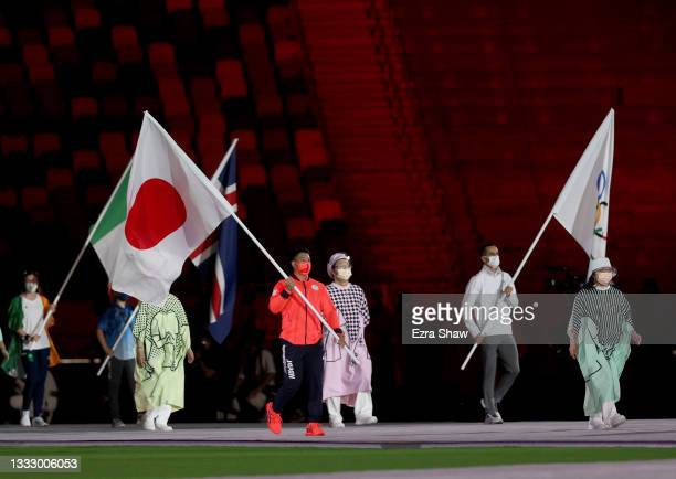 Flag bearer Kiyuna Ryo of Team Japan during the Closing Ceremony of the Tokyo 2020 Olympic Games at Olympic Stadium on August 08, 2021 in Tokyo,...
