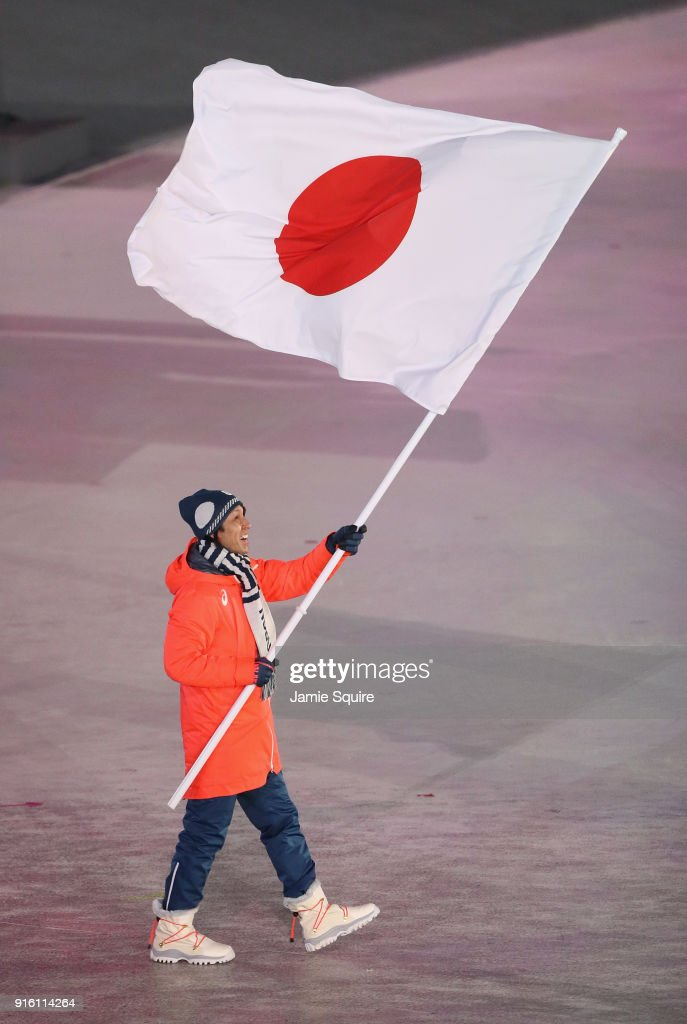 Flag bearer Noriaki Kasai of Japan leads the team during the Opening Ceremony of the PyeongChang 2018 Winter Olympic Games at PyeongChang Olympic Stadium on February 9, 2018 in Pyeongchang-gun, South Korea.