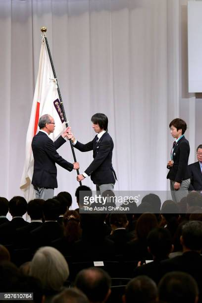 Flag bearer Noriaki Kasai of Japan returns the national flag during the team disbandment ceremony on February 26 2018 in Tokyo Japan