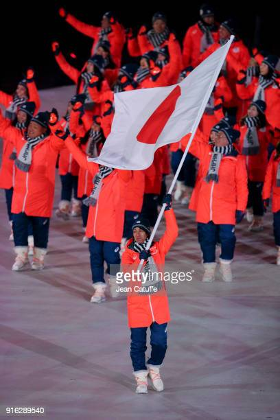 Flag bearer of Japan Noriaki Kasai during the Opening Ceremony of the PyeongChang 2018 Winter Olympic Games at PyeongChang Olympic Stadium on...