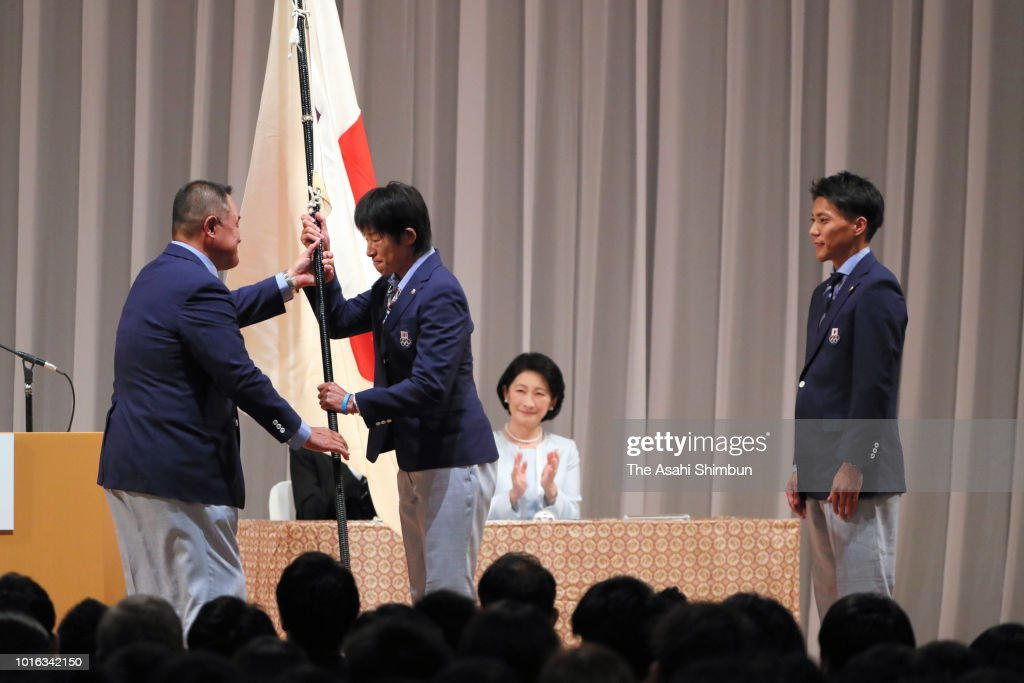 Japan Team For Asian Games Team Forming Ceremony