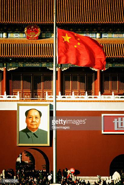 Flag fluttering in front of a building, Tiananmen Gate Of Heavenly Peace, Tiananmen Square, Beijing, China