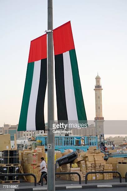 Flag for the United Arab Emirates. Deira, United Arab Emirates