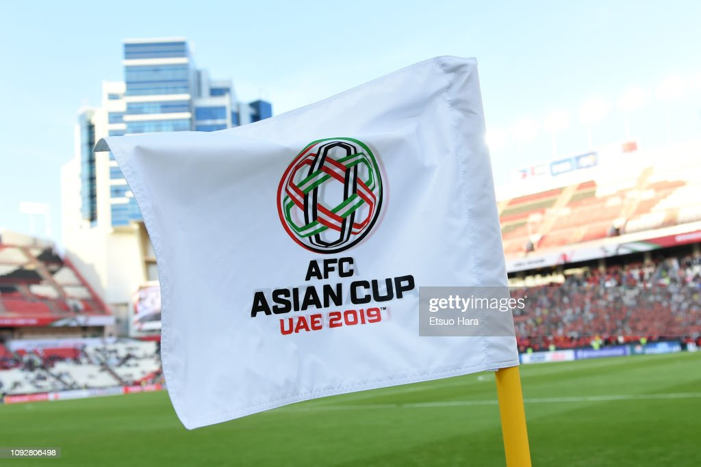 Philippines v China - AFC Asian Cup Group C : ニュース写真