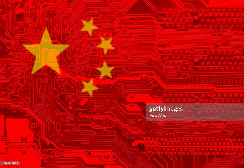 Flag of China : Stock Photo