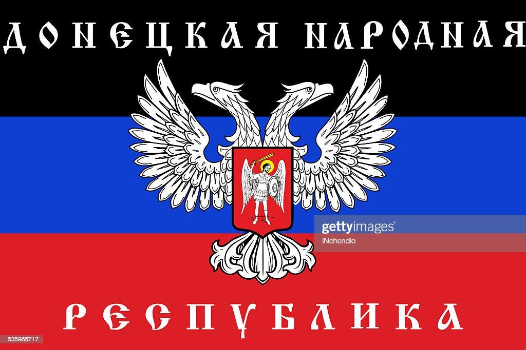 Flag of Donetsk People's Republic : Stock Photo
