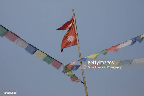 flag of nepal, pokhara - nepali flag stock pictures, royalty-free photos & images