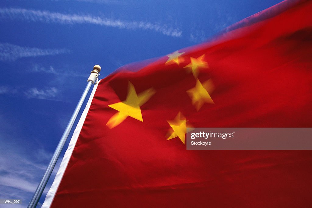 Flag of People's Republic of China : Stock Photo