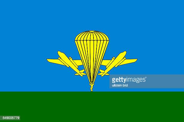 Flag of the Airborne Troops of the Russian Defence Forces