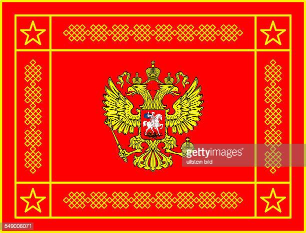 Flag of the Armed Forces of the Russian Federatuon with the national coat of arms