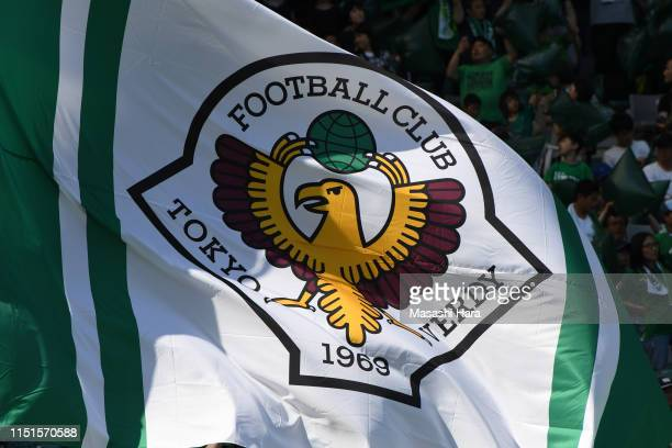 Flag of Tokyo Verdy prior to the J.League J2 match between Tokyo Verdy and JEF United Chiba at Ajinomoto Stadium on May 25, 2019 in Chofu, Tokyo,...
