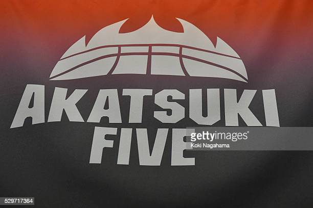 A flag of Women's Basketball national team named AKATSUKI FIVE is seen during the Women's Basketball International Friendly match between Japan and...