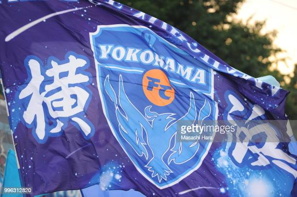 A flag of Yokohama FC prior to the Emperor's Cup third round match between Yokohama FMarinos and Yokohama FC at Nippatsu Mitsuzawa Stadium on July 11...