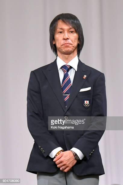 Flagbearer Noriaki Kasai attends the PyeongChang Winter Olympic Games Japan Team Disbandment Ceremony on February 27 2018 in Tokyo Japan