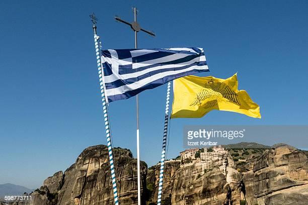 Flags at Roussanou Monastery, Meteora, Kalambaka