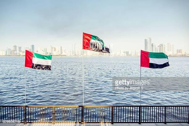 UAE flags  in Sharjah
