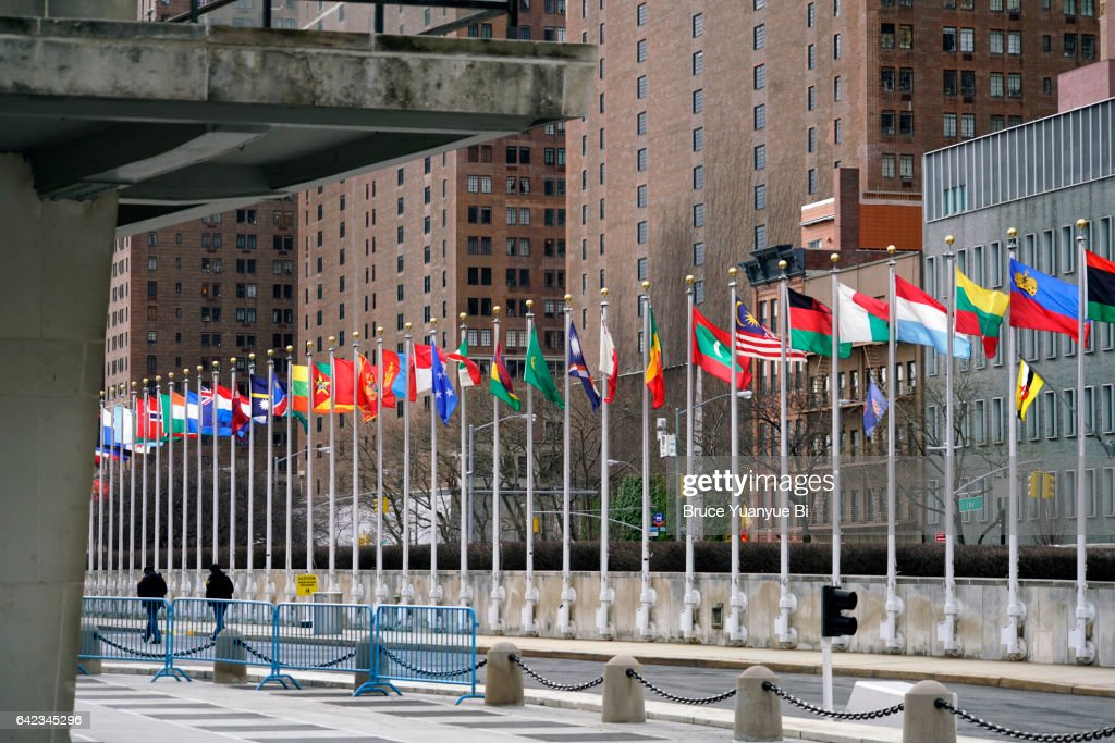 Flags of member countries of United Nations in UN complex : ストックフォト