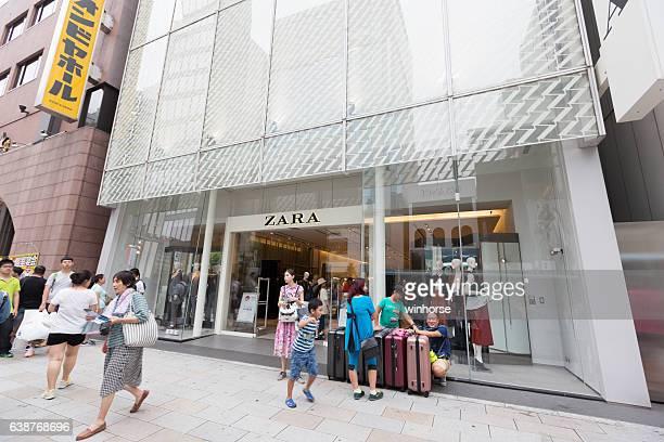ZARA Flagship Store