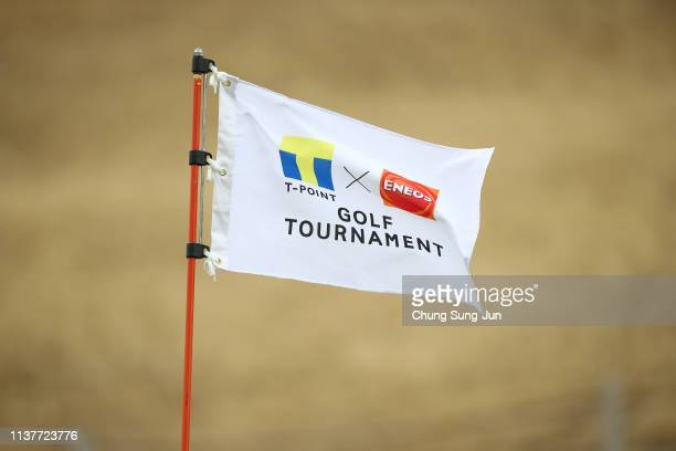 A flagstick is seen on the 9th hole during the second round of the TPoint x ENEOS Golf Tournament at Ibaraki Kokusai Golf Club on March 23 2019 in...