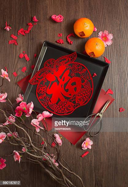 flat lay chinese lunar new year table top shot. - china east asia stock pictures, royalty-free photos & images