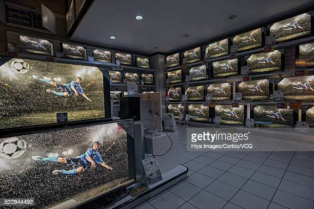 Flat panel televisions in electronics store
