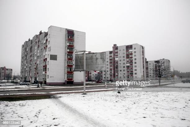 flats built for the survivors of the chernobyl disaster, slavutych, ukraine - 背景に人 ストックフォトと画像