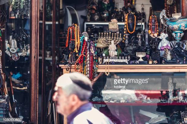 Flea market of Jaffa