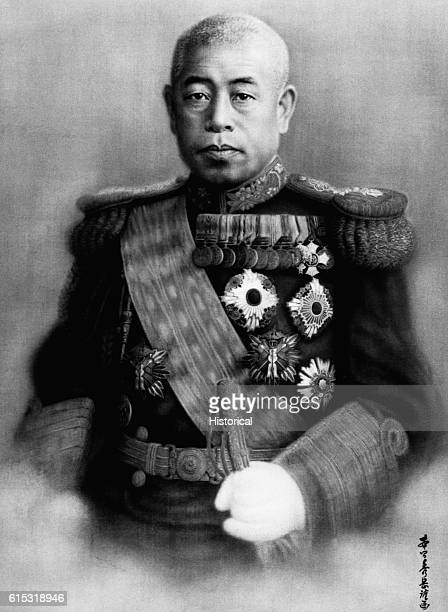 Fleet Adm Isoroku Yamamoto of the Imperial Japanese Nave was first commander in chief of the combined fleet from December 1941 through April 1943